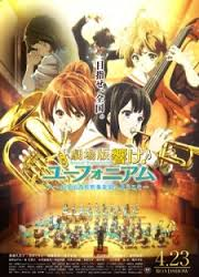 Hibike! Euphonium Movie 1
