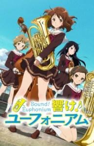Hibike! Euphonium Specials