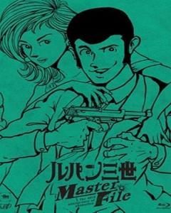 Lupin III: Master File (2012)