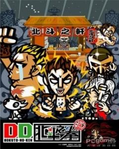 DD Hokuto no Ken 2013