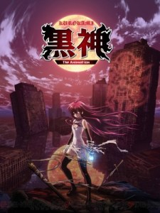 Kurokami The Animation Special