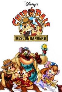 Chip 'n' Dale Rescue Rangers – Season 3