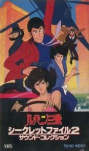 Lupin III: Pilot Film