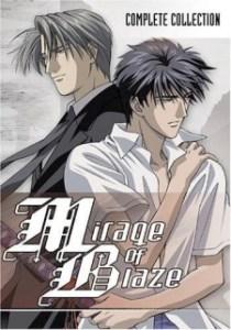 Mirage of Blaze (Dub)
