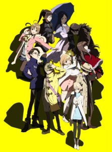 Occultic;Nine
