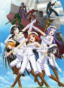 Raimuiro Senkitan – Southern Romance Story OVA