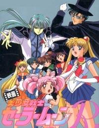 Sailor Moon R: The Movie (Dub)