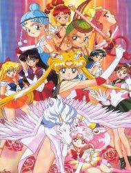 Sailor Moon SuperS (Dub)