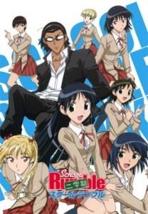 School Rumble Season 2