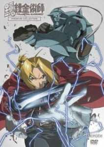 Fullmetal Alchemist: Premium Collection