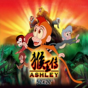 Ashley: The growth of monkey king S1 (Dub)