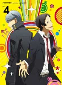 Persona 4 The Golden Animation: Another End