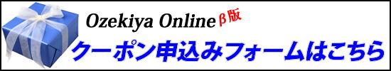 banner_141008