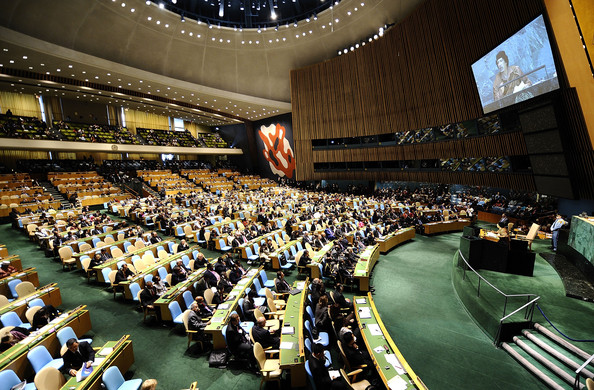 Muammar al-Gaddafi - World Leaders Attend First Day Of UN General Assembly