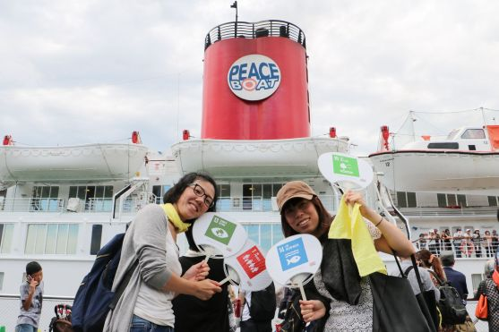 Peace Boat and the UN SDG Action Campaign will take the SDGs around the world2