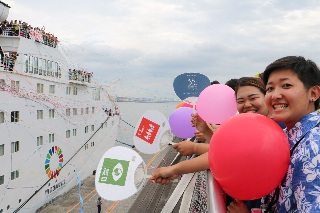 The PEACE BOAT sails from Yokohama to take the Sustainable Development Goals around the globe.