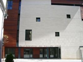 Seu de l'Arxiu Comarcal del Pallars Jussà