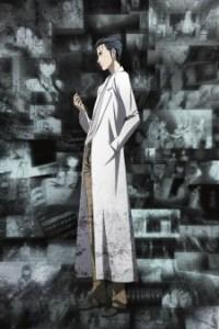 Steins;Gate: Kyoukaimenjou no Missing Link