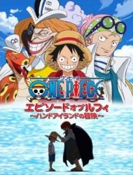 One Piece Luffy: Hand Island Adventure