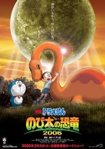 Doraemon: Nobita Dinosaur (2006)