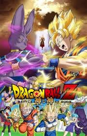 Dragon Ball Z Movie 14: Battle of Gods