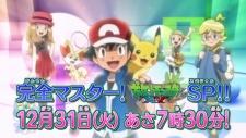 Pokemon XY: New Year Special