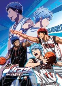 Kuroko no Basket Movie 1: Winter Cup