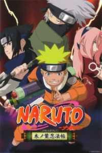 Naruto: Jump Festa 2003