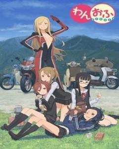 One Off OVA