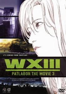 Patlabor WXIII