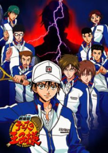 The Prince of Tennis – Two Samurai: The First Game