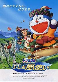 Doraemon Movie – Nobita and The Wind Wizard