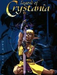 Legend of Crystania OVA