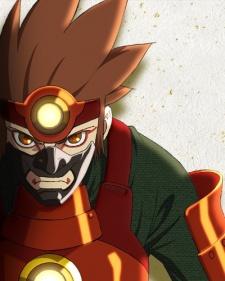Chiryokumaru