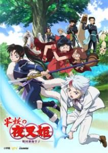 Hanyou no Yashahime: Sengoku Otogizoushi (Dub)