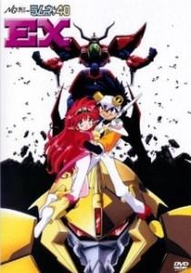 NG Knight Ramune & 40 EX: Biku Biku Triangle Ai no Arashi Daisakusen
