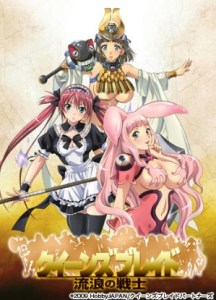 Queen's Blade: Rurou no Senshi (TV)
