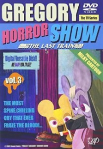 Gregory Horror Show: The Last Train (Dub)