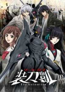 Sword Gai The Animation Part II (Dub)