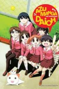 Azumanga Daioh: Gekijou Tanpen
