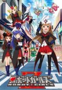 Robot Girls Z Episode 0