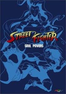 Street Fighter: The Animated Series – Season 1