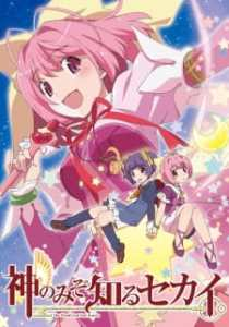 Magical☆Star Kanon 100% (Dub)
