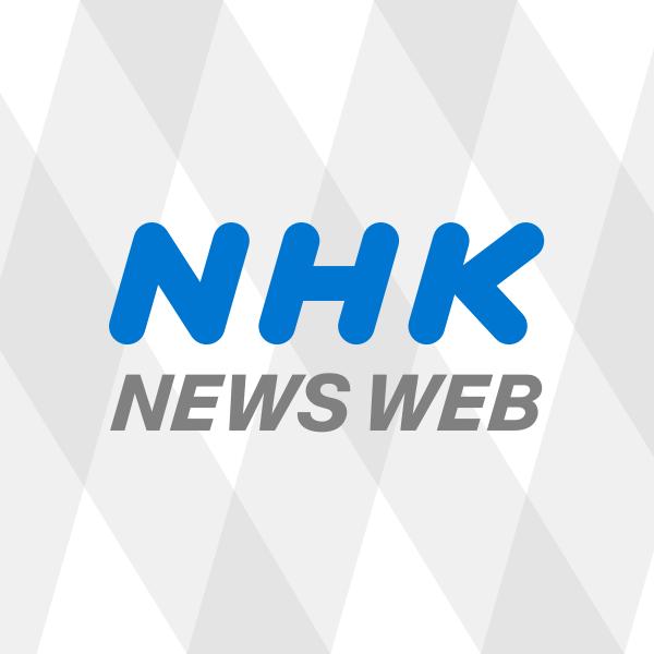 バシー海峡での戦没者悼む 台湾で慰霊祭 | NHKニュース