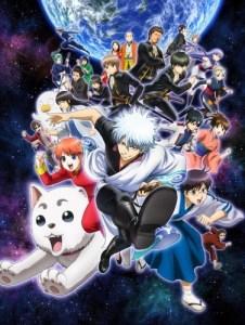 Gintama: Jump Festa 2015
