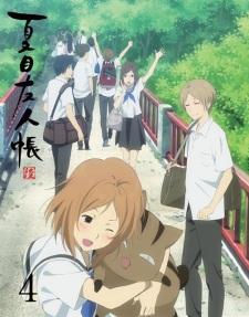 Natsume Yuujinchou Roku OVA