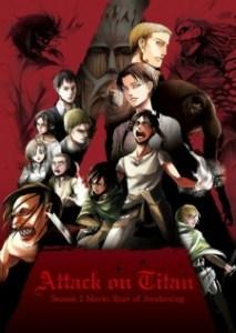 Shingeki no Kyojin Movie 3: Kakusei no Houkou