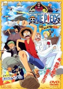 One Piece Movie 2: Clockwork Island Adventure