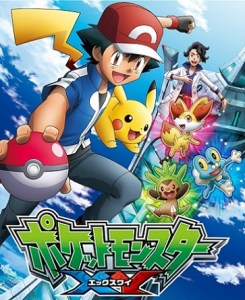 Pokemon XY 2013