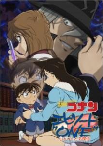 Detective Conan: Chiisaku Natta Meitantei